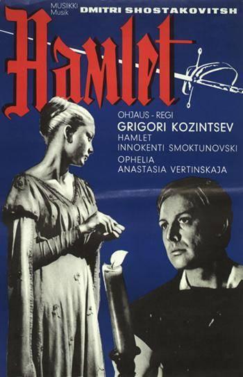 Постер англоязычной версии фильма «Гамлет» (реж. Г. Козинцев, 1964)