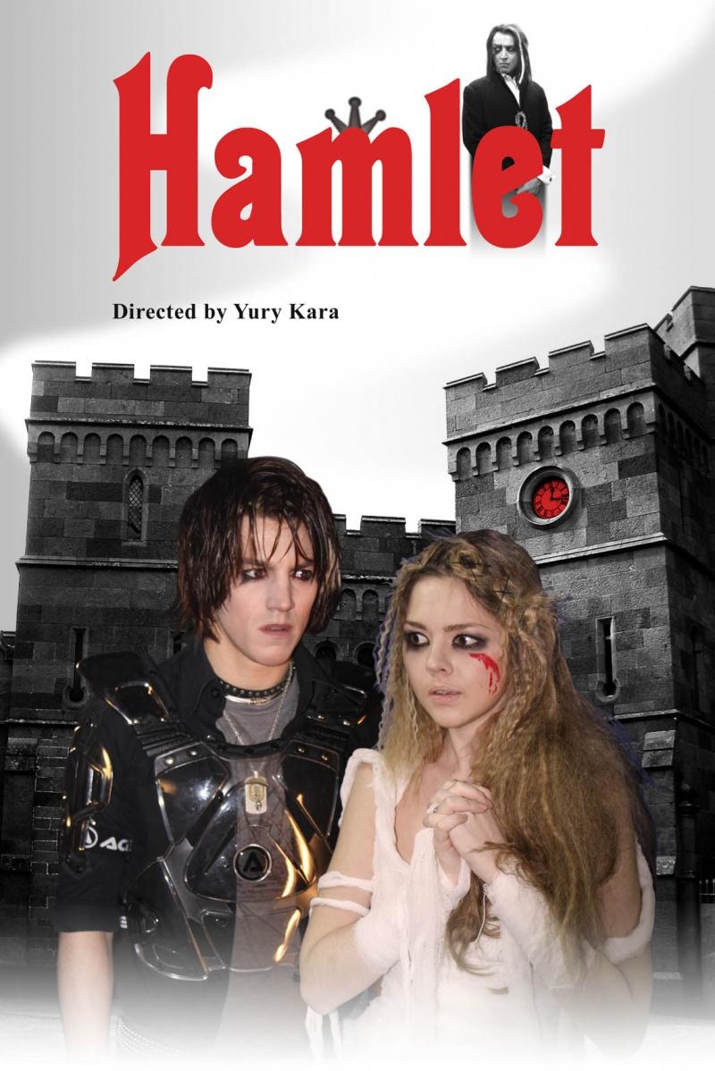 Постер фильма «Гамлет XXI век» (реж. Ю. Кара, 2010)
