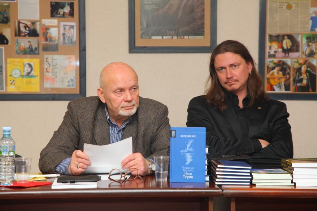 Итоги ИЛЬЯ-ПРЕМИИ'2012 — Николай Тюрин и Николай Захаров