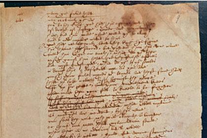 Фрагмент рукописи Шекспира