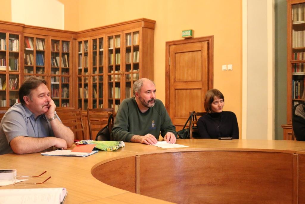 Заседание Шекспировской комиссии РАН