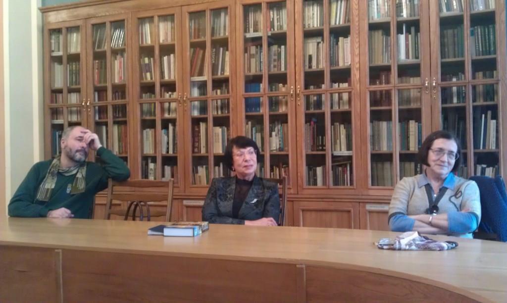 Заседание Шекспировской комиссии РАН. 14 мартя 2014 года