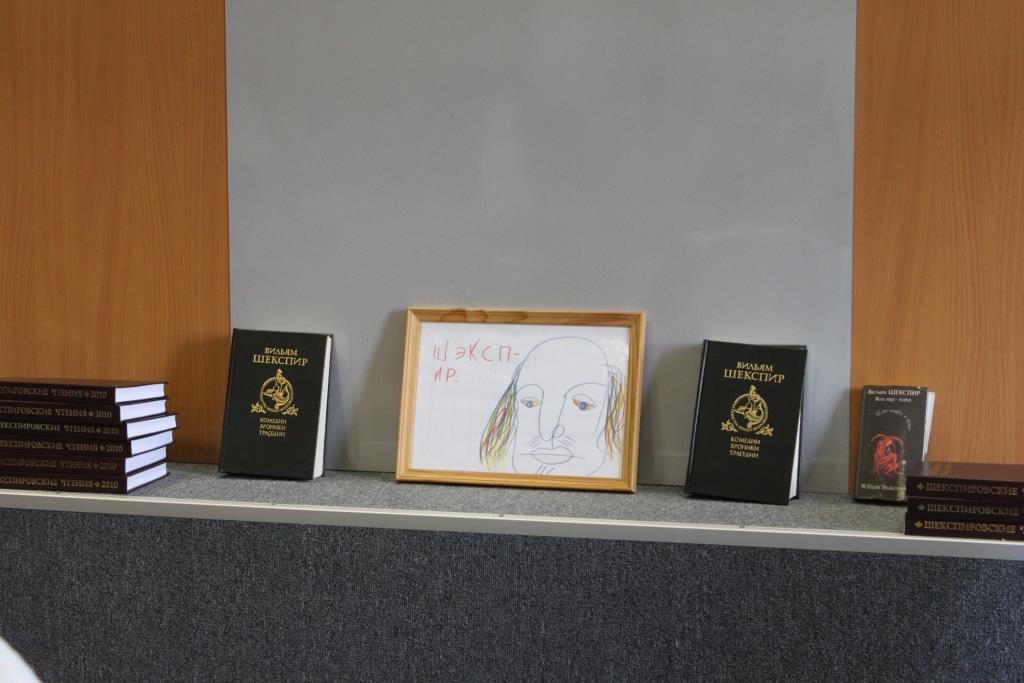 В Московском гуманитарном университете отметили 450-летие Уильяма Шекспира