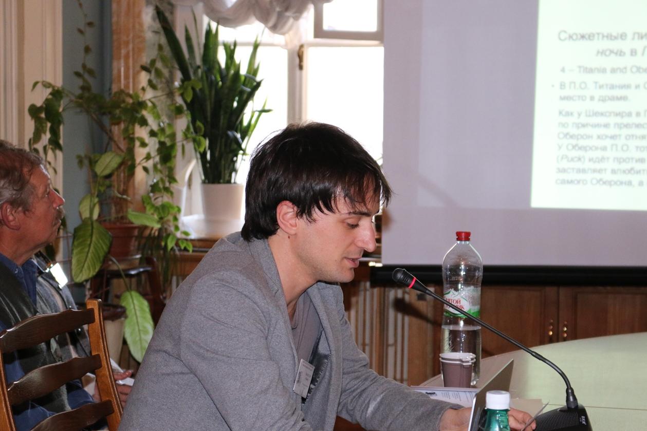 Родольфо Трабукки (Rodolfo Trabucchi). Шекспировские чтения 2014