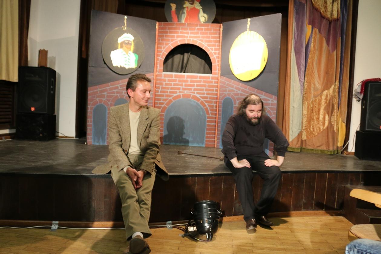 Р. В. Михеенков и Э. П. Гааз. Шекспировские чтения 2014