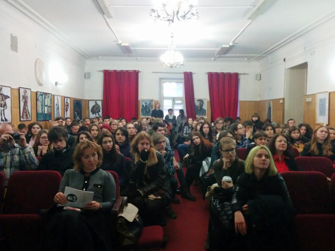 Научная конференция «Шекспир и мировая литература» в Литинституте им. А. М. Горького