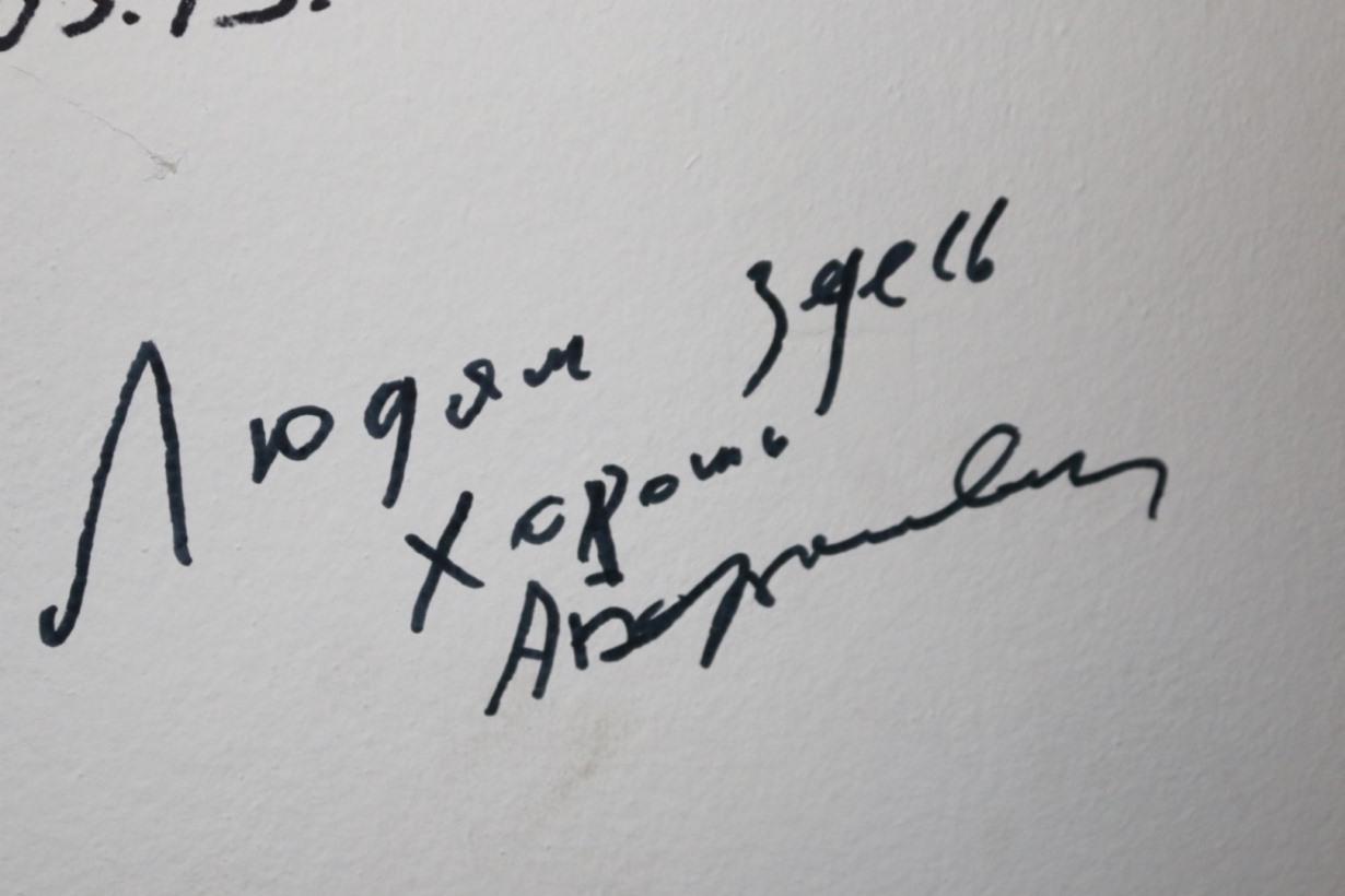 """Презентация новой книги А. В. Бартошевича «Для кого написан """"Гамлет"""". Шекспир в театре. XIX–XX–XXI»"""