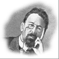 XXXVI Международная научная конференция «Чеховские чтения в Ялте»: «Чехов и Шекспир»