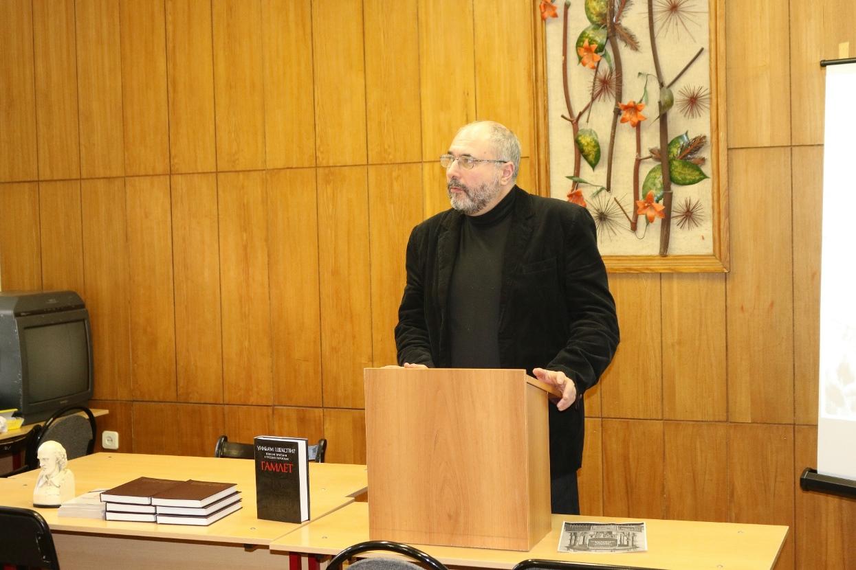 В. Р. Поплавский. Заседание Шекспировской комиссии РАН (23.04.2015)