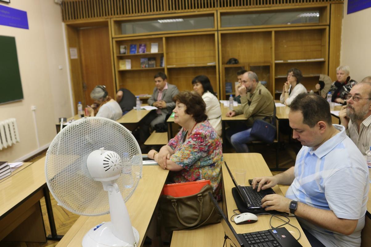 Итоги Международной междисциплинарной научно-практической конференции «Роль факта и воображения в конструировании художественных и виртуальных миров шекспировской Англии»
