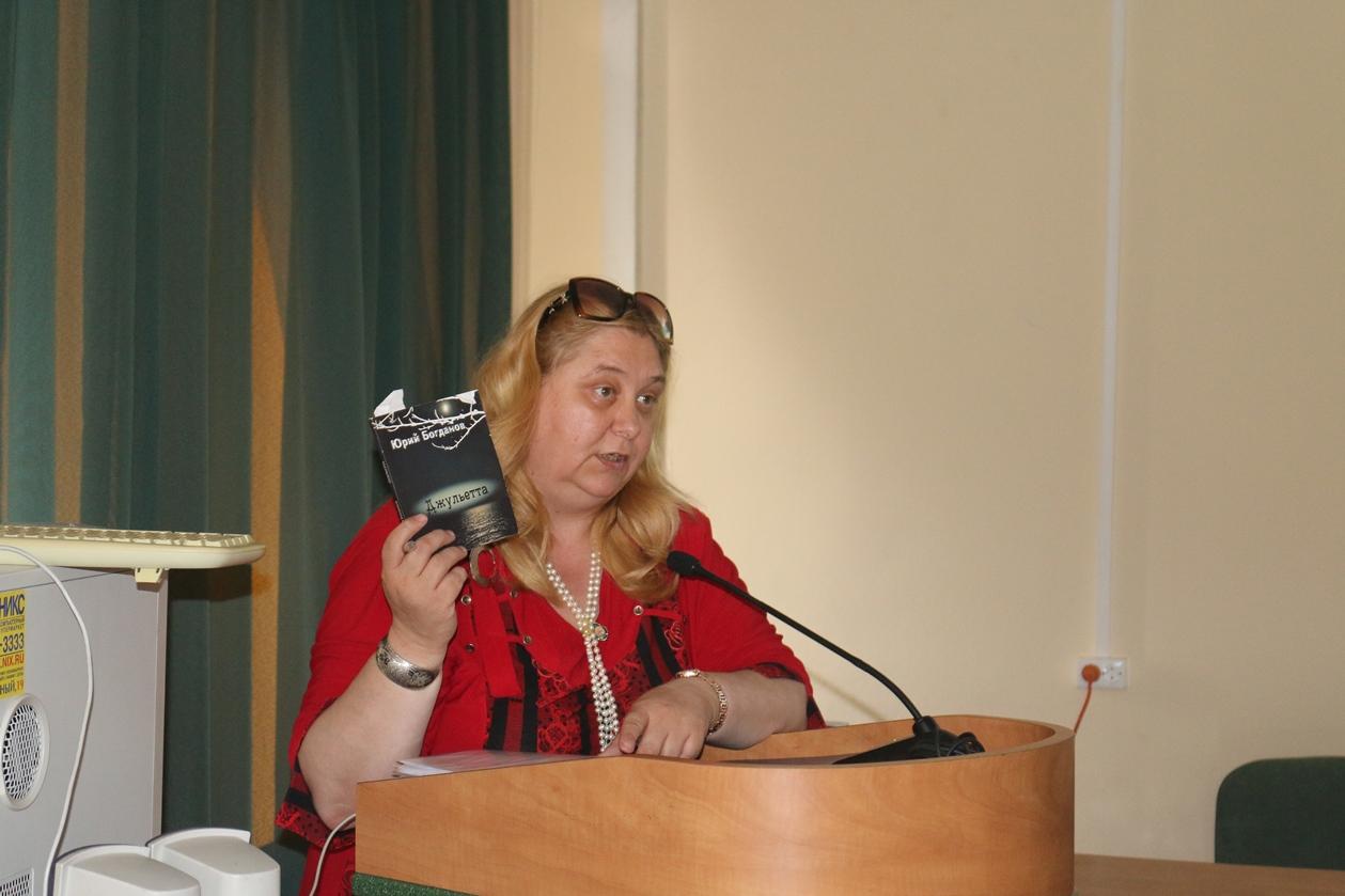 Ирина Сергеевна Иванова