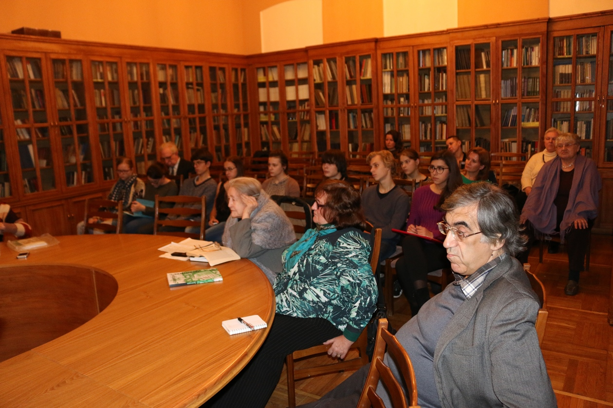 Второе заседание Международного научного семинара «Шекспир в междисциплинарных гуманитарных исследованиях»