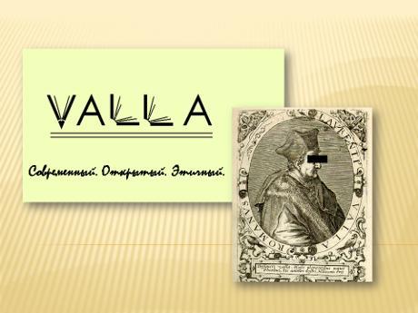 Второй выпуск электронного интегрированного историко-филологического журнала европейских исследований Valla