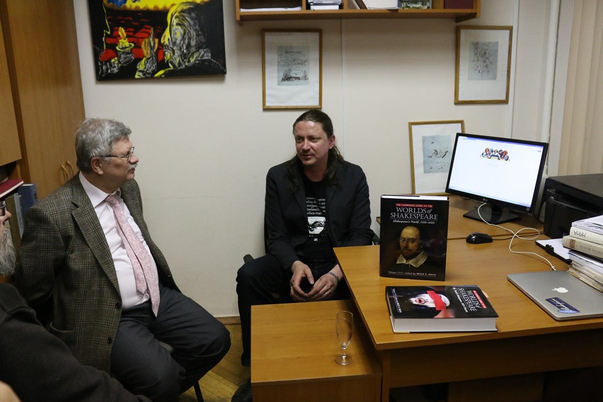 Заседание Шекспировской комиссии РАН и научная сессия ИФПИ МосГУ на тему «Шекспир и современный мир»