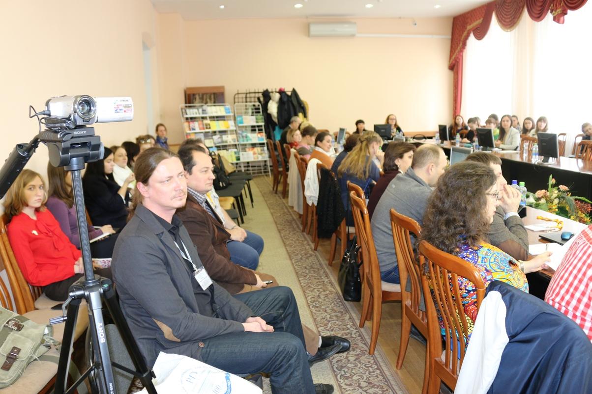 VII Международная конференция «Основные направления лингвистической и лингводидактической мысли в 21 веке (лингвистика, методика, перевод)»