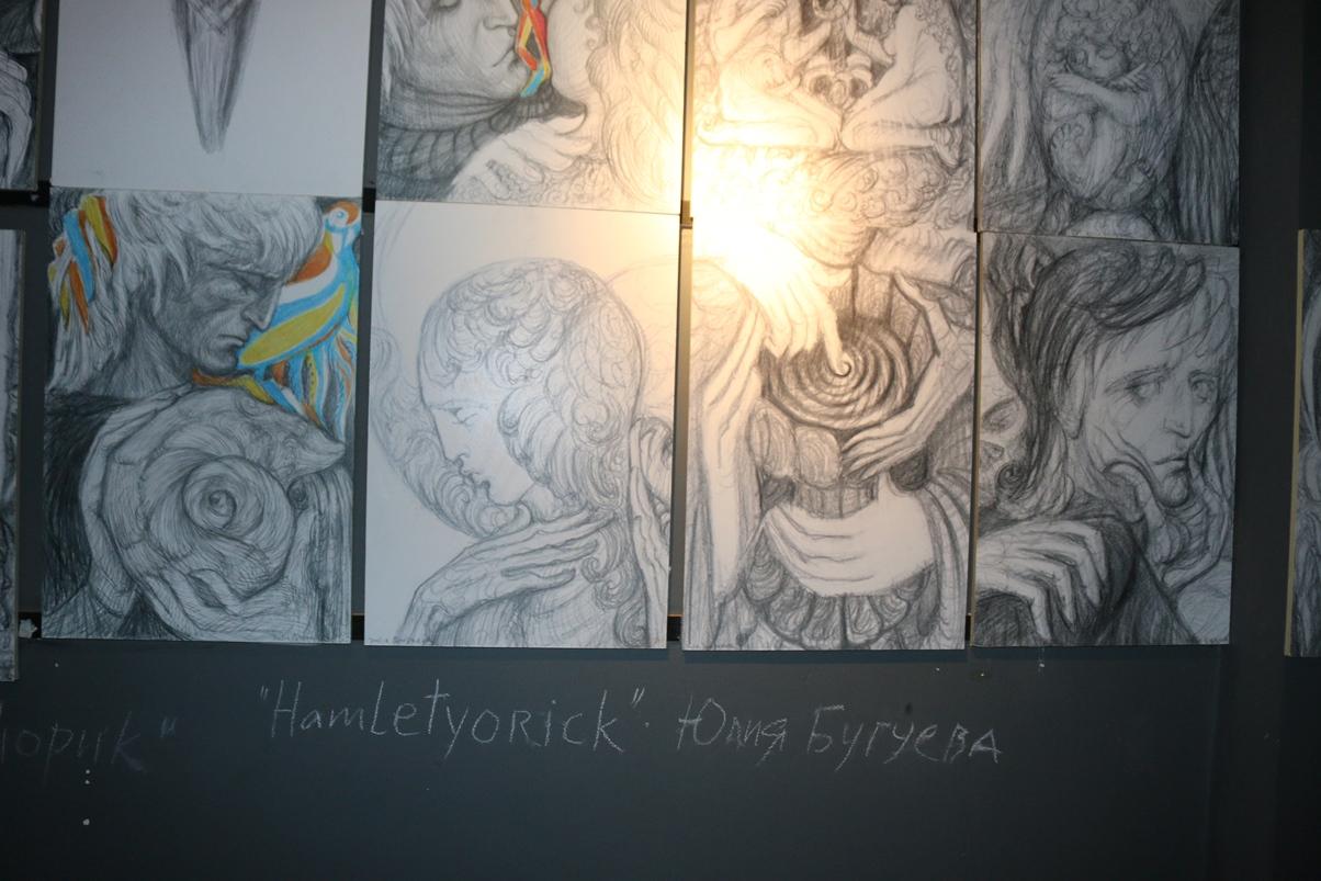 Работы графика и скульптура Юлии Бугуевой (проект «ГАМЛЕТЙОРИК»)