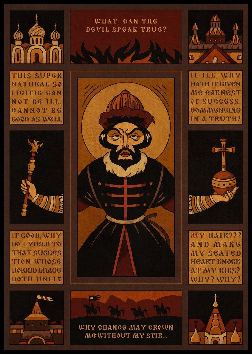 Комикс Даши Лебешевой Boris Godunov
