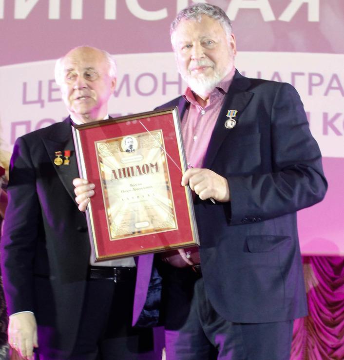 Игорь Леонидович Волгин