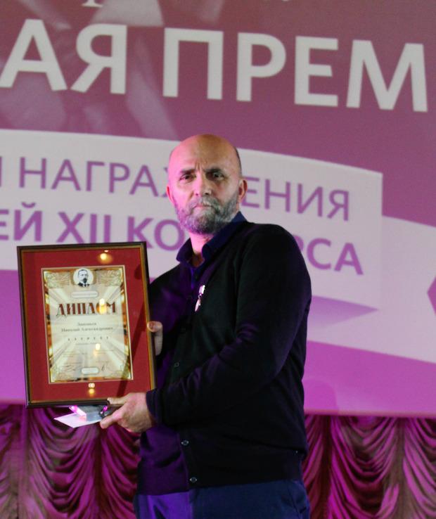 Николай Александрович Зиновьев