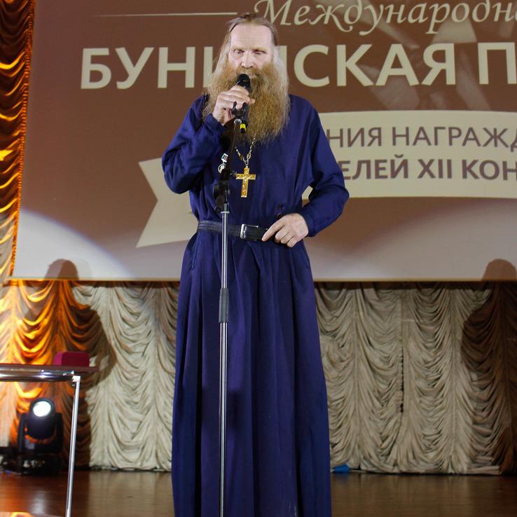 Отец Леонид (Сафронов)