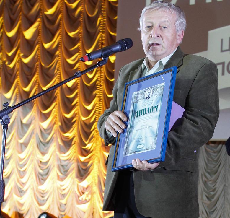 Дмитрий Михайлович Минаев