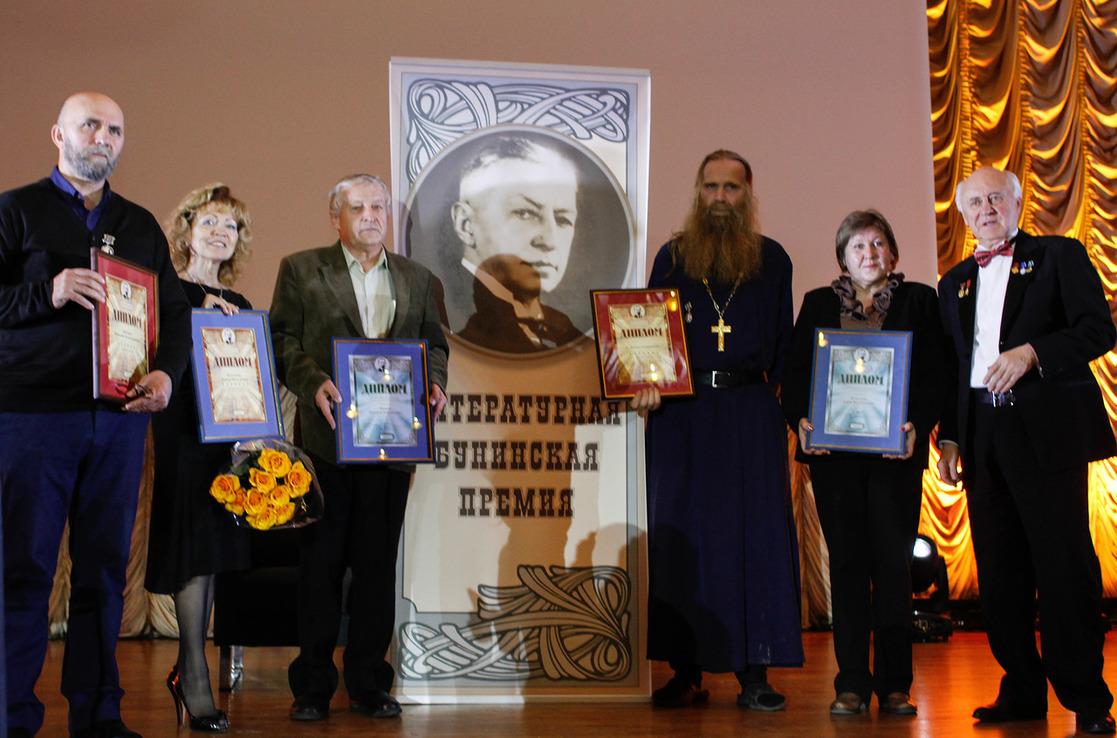 Лауреаты Бунинской пермии 2017 года