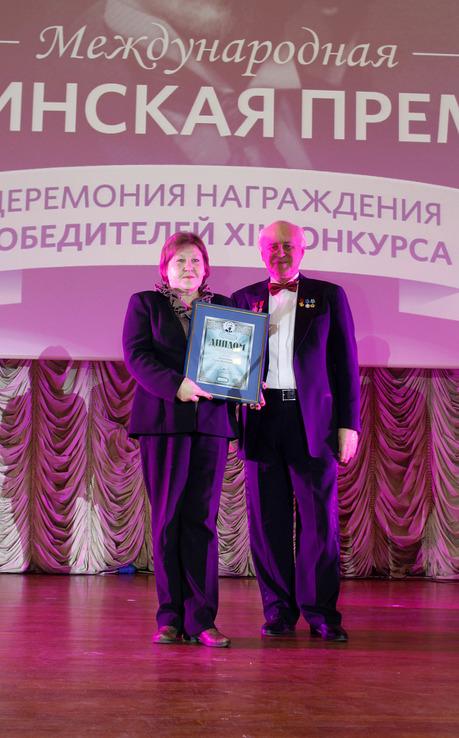 Е. В. Кочеткова и И. М. Ильинский