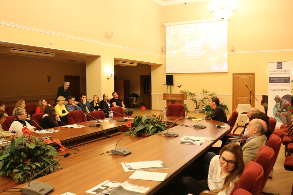 В МосГУ прошел круглый стол «Воспитательный потенциал любительского театра»