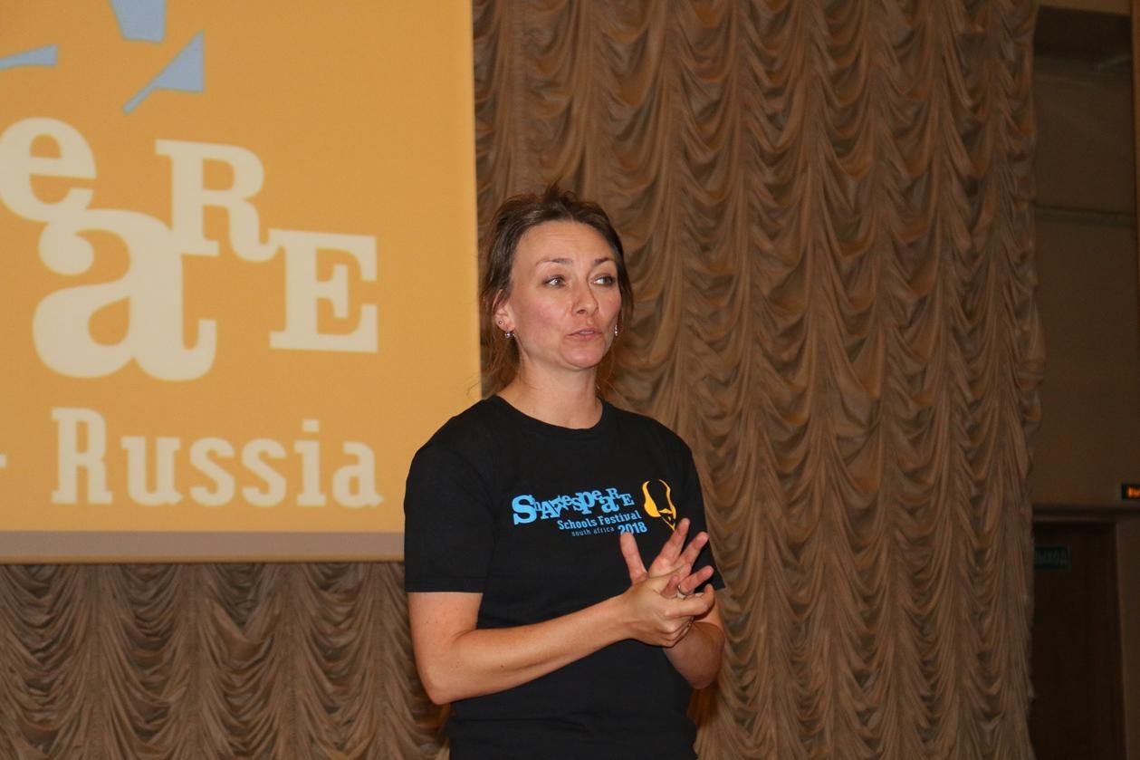 Ксения Филинова-Брутон (Kseniya Filinova-Bruton)