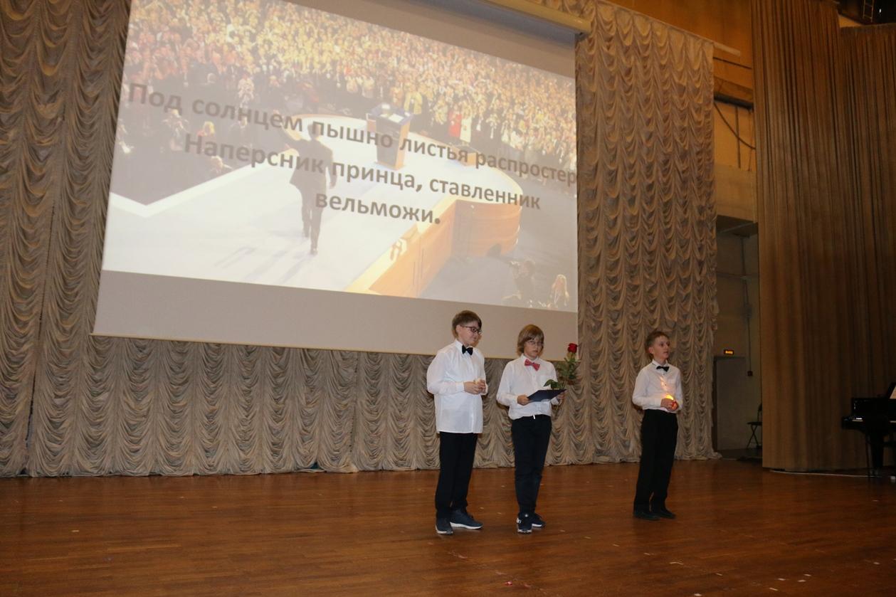 В МосГУ прошел первый день финала I Российского шекспировского школьного фестиваля