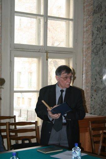 Бартошевич А. В.